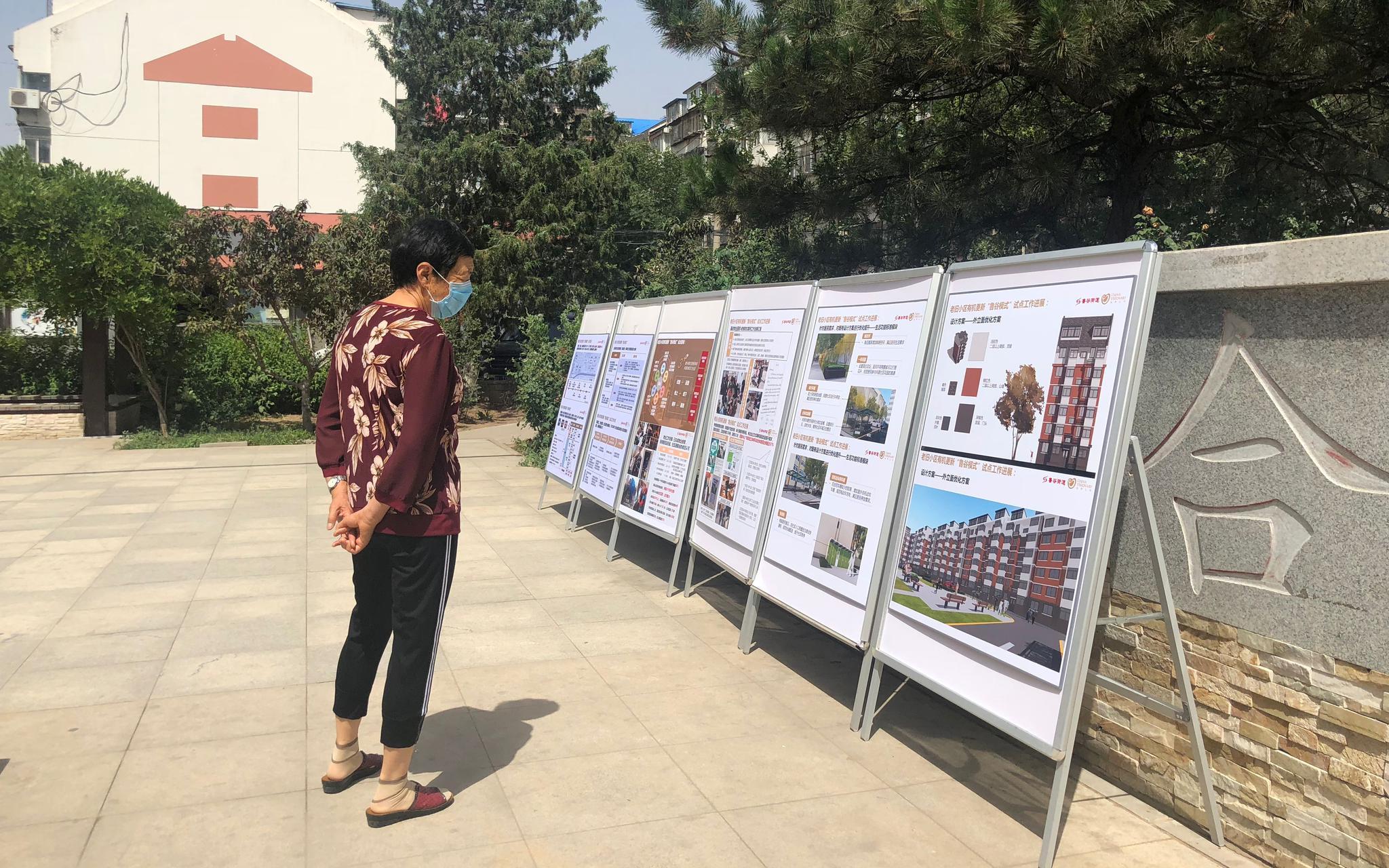 """""""物管会""""落地北京:破解社区物业管理的新""""钥匙""""图片"""