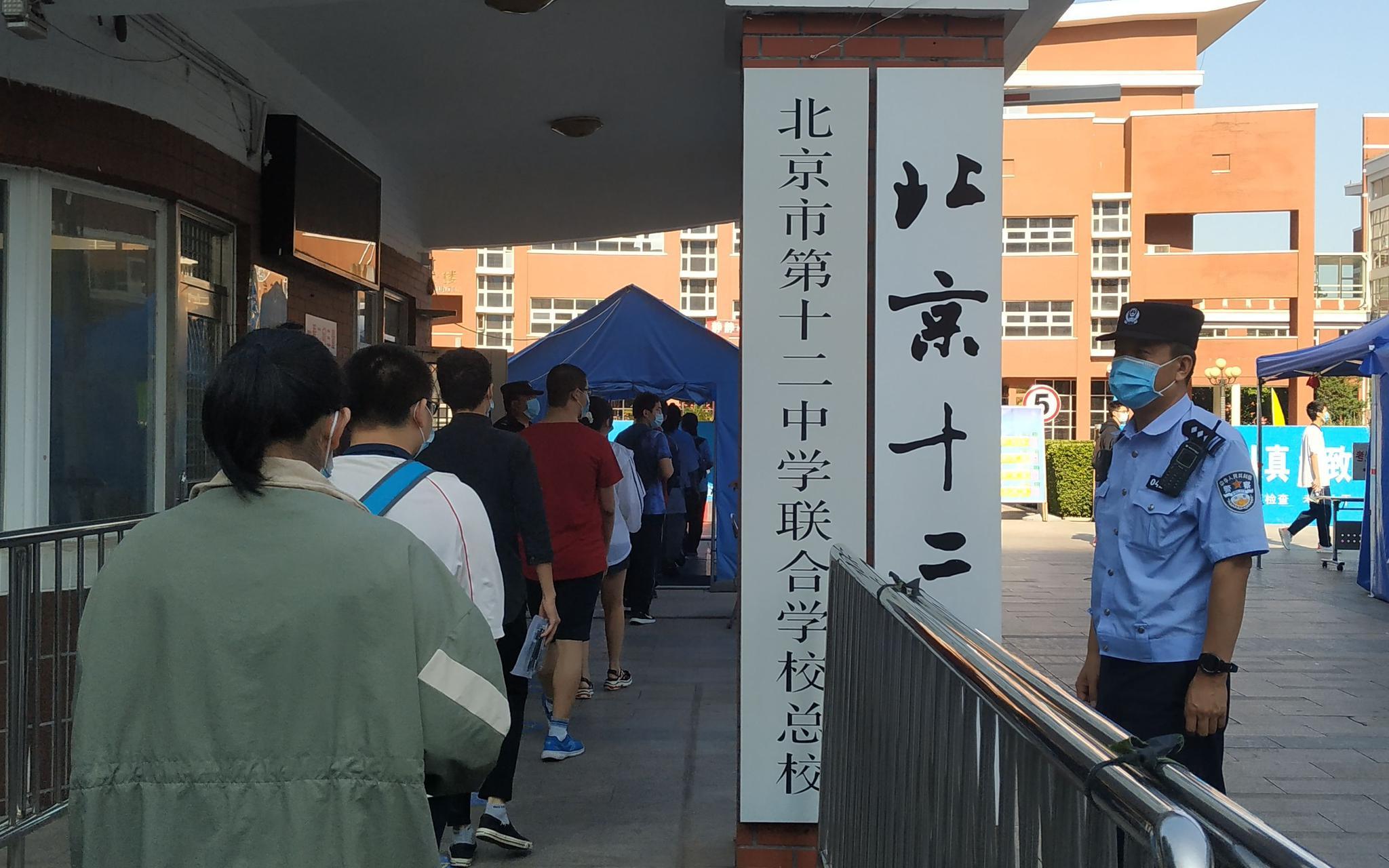 探访丰台最大考场北京第十二中天富,天富图片