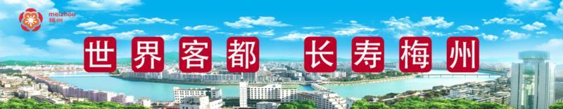 """【诚信建设】梅江区打造""""诚信示范一条街""""重塑老街商业新形象"""