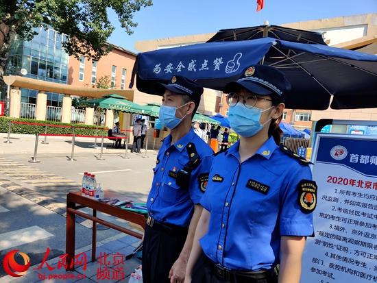 北京城管执法部门全力保障考点周边环境秩序 查处各类违法行为14起