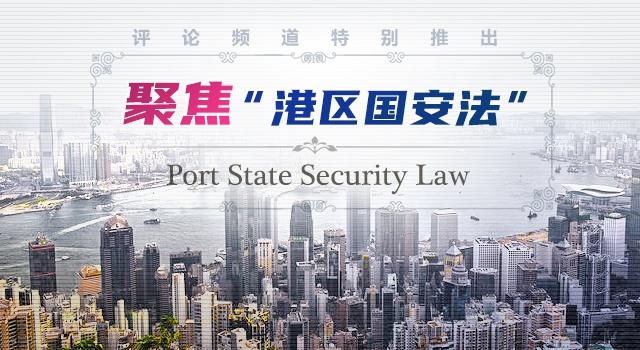 港版国安法通过后,台湾社会怎么看?