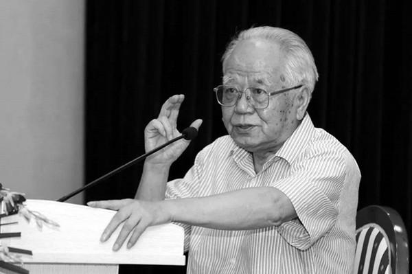 历史学家、华东师范大学终身教授王家范今晨逝世