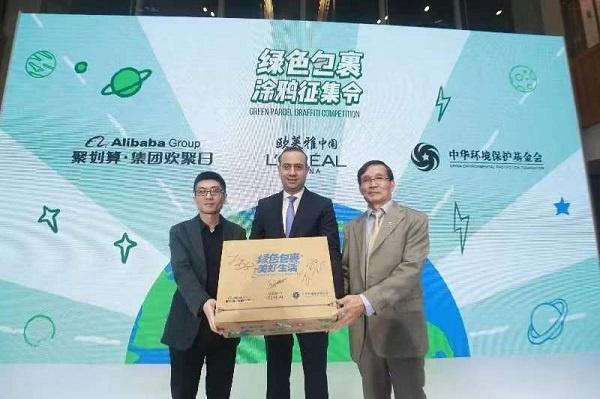 拨款1.5亿欧元应对紧迫环境问题 欧莱雅中国助力绿色经济
