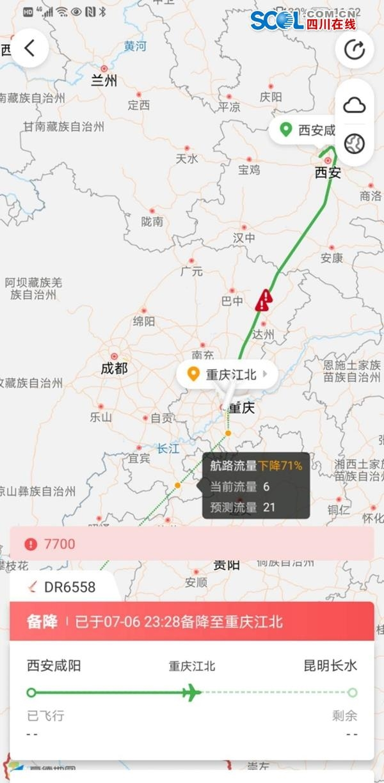 /tiyuhuodong/59771.html