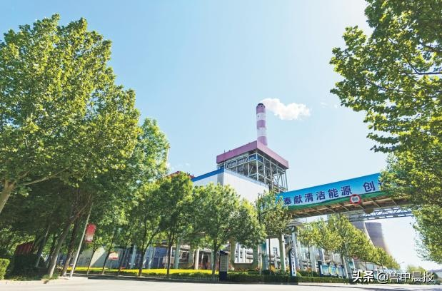 """华电淄博热电有限公司:低碳环保为工业企业绿色发展增添""""活性因子"""""""