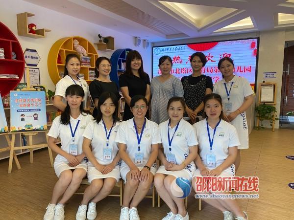北塔区组织教师到湖南师大幼儿园开展跟岗学习与交流活动