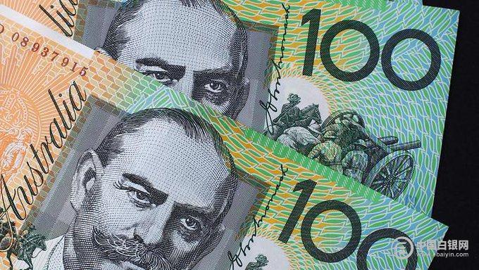 澳洲联储维持利率不变 澳元反应平淡徘徊0.70关口下方