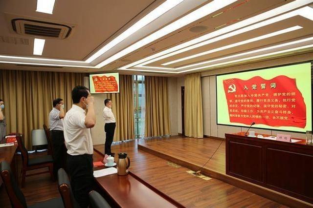 省地方金融监管局党组书记、局长刘晓同志为党员干部讲党课