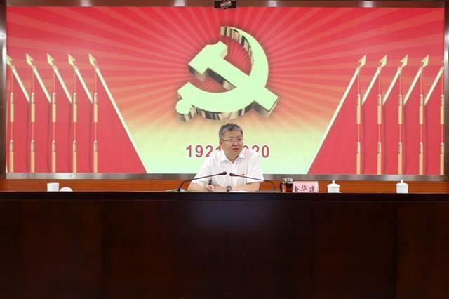 """邮储银行湖北省分行举行纪念建党99周年暨""""两优一先""""表彰大会"""
