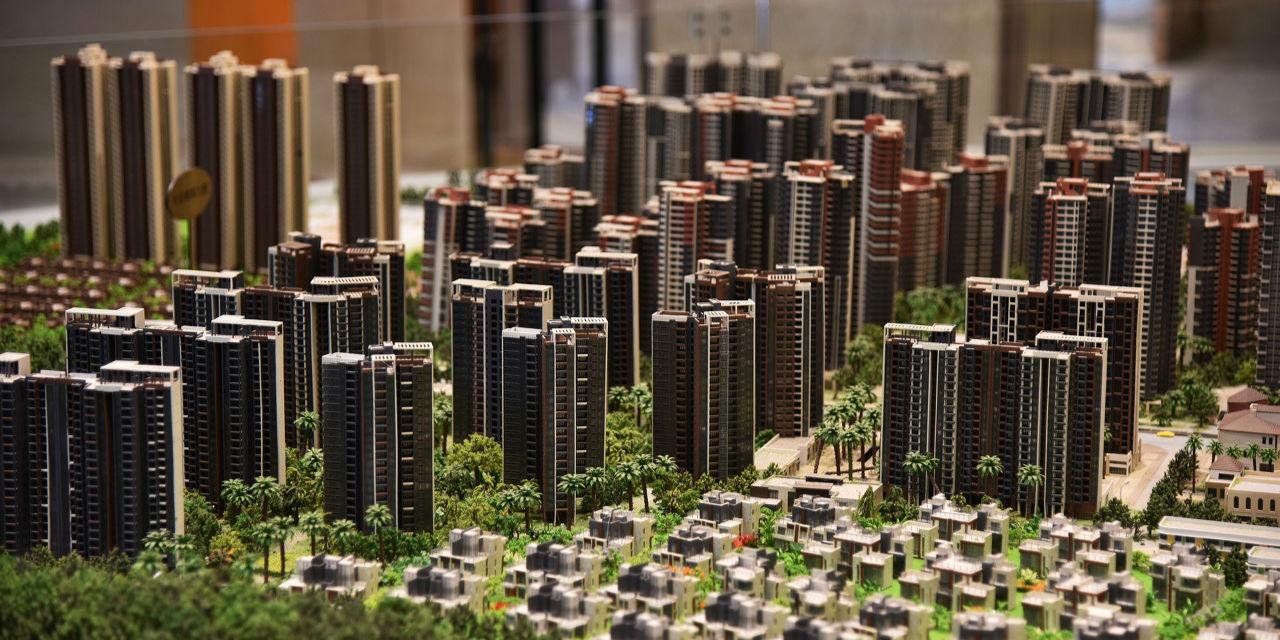 上半年土地出让金超2019年 新房库存告急 东莞楼市调控收紧