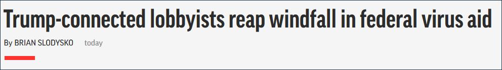 美联社报道标题