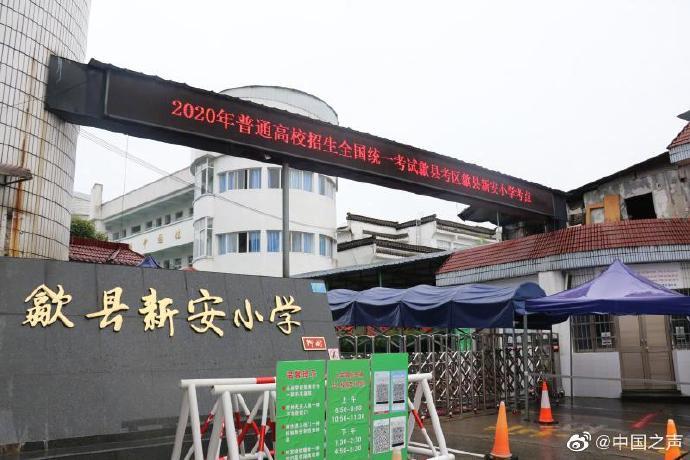 安徽歙县布置高考备用考点 全县准备30艘冲锋艇图片