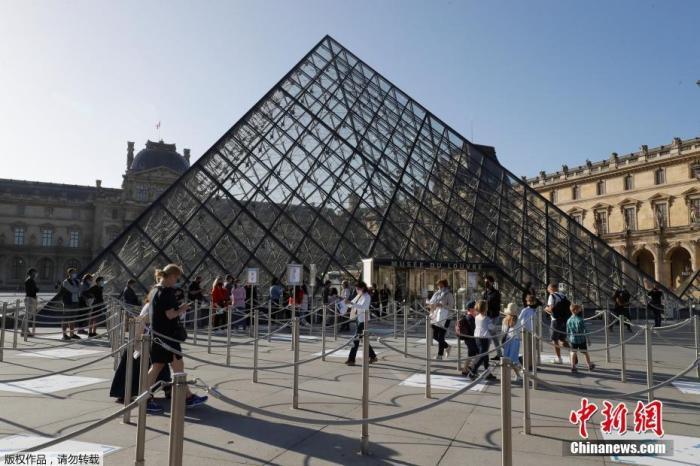 卢浮宫恢复开放首日:参观踊跃预订满员