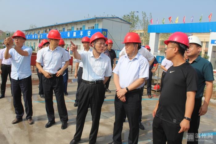 滨州市领导带队督查建筑施工领域安全生产工作