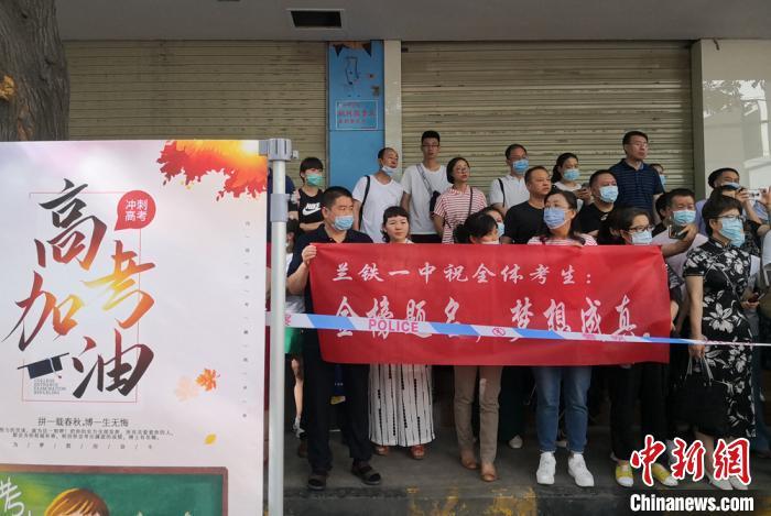 图为在考场外等候的老师和家长。 刘玉桃 摄