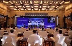 第二届世界中医药互联网产业大会将于9月在济南召开
