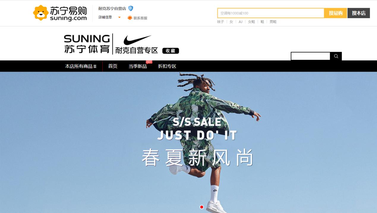 """苏宁百货高考""""吉利服""""销量,冠军同比增长915.6%,Nike同比提升137.98%"""