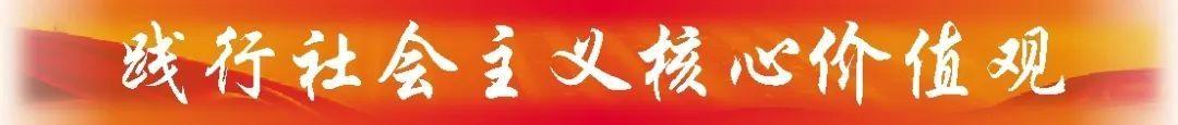 """绿城闪耀""""志愿红""""齐心共创文明城︱南宁青年志愿者服务创城"""