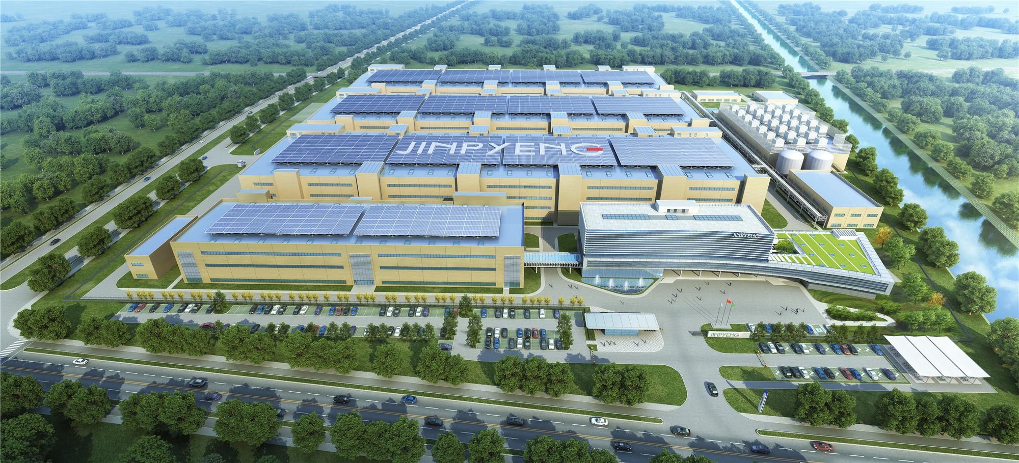 """年产值可达150亿元!临港新片区蓝湾进平新能源项目开工,新能源汽车""""梦想之城""""照进现实"""