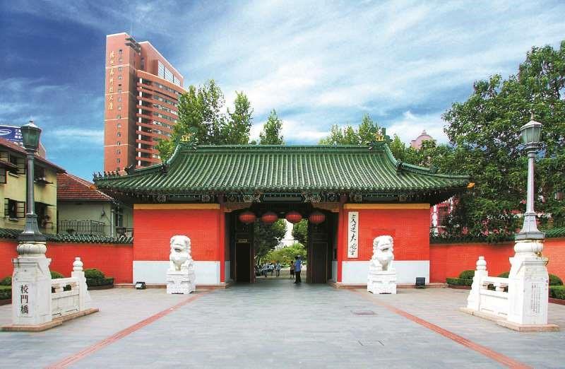 """上海交通大学:2020年招生总数继续增加 开创""""2+6+7+X""""招生培养新模式"""