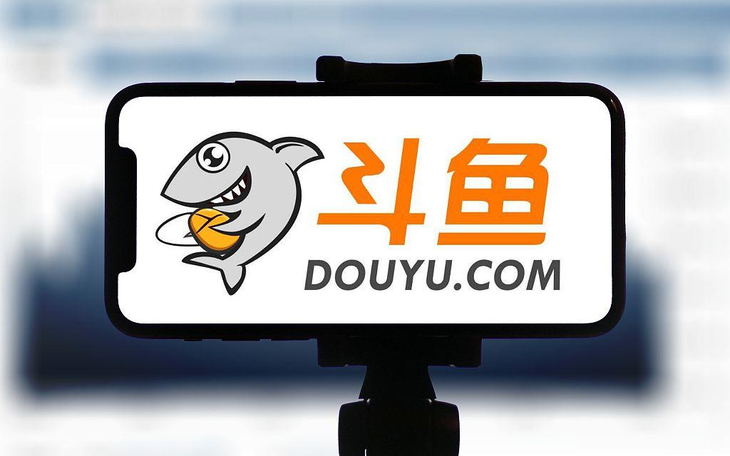 杏悦:斗鱼入股九途文化以杏悦股权方式绑定主播图片