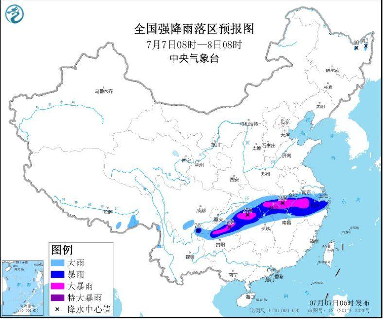 贵州重庆等多地有暴雨到大暴雨 局地有特大暴雨图片
