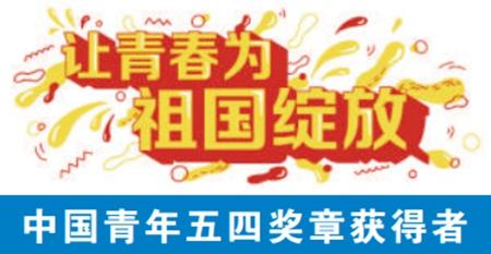 铿锵逆行 不惧未知——浙江大学医学院附属第一医院抗疫记