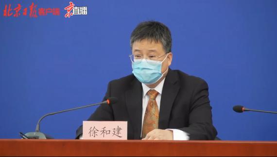 北京:要做好新发地市场相关人员医学观察期满后的后续工作