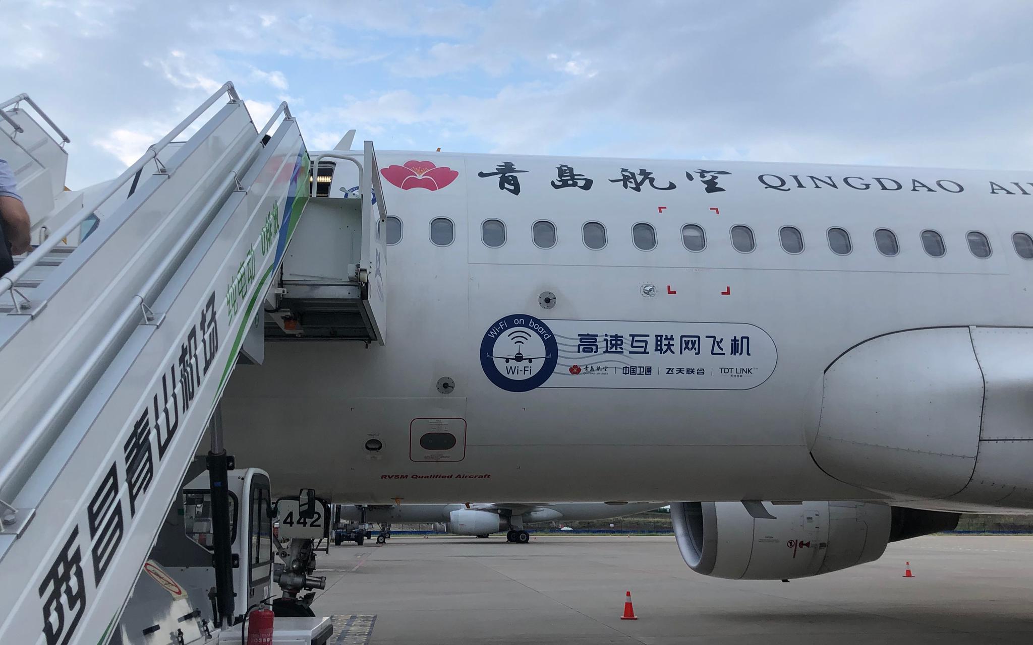 首架高速互联网飞机首航 揭秘如何在天上