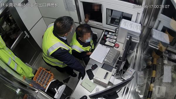 一线微观 | 男子利用ETC漏洞骗逃通行费 省了4300元犯了诈骗罪被吉林高速公安抓获