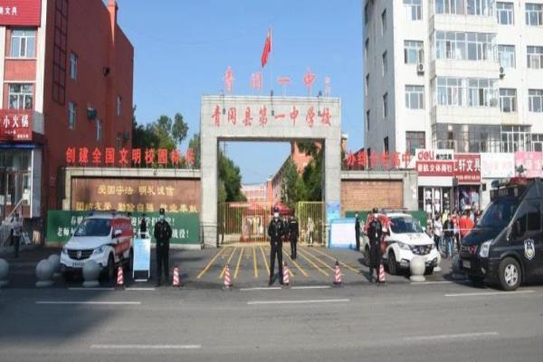 黑龙江青冈县公安局巡特警大队为2020年高考全力护航