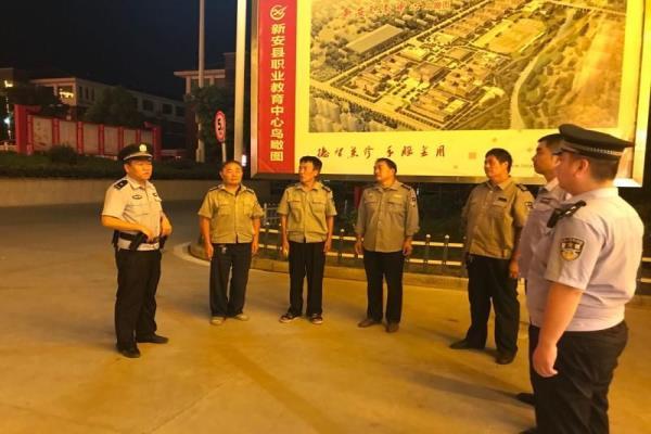 河南省洛阳市新安县公安局成功破获车内盗窃财物案件