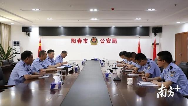 阳春市公安局召开扫黑除恶专项斗争专题调研工作会议