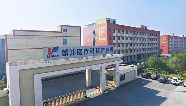 宁波首个医疗器械生产企业共享资源试点落户杭州湾新区