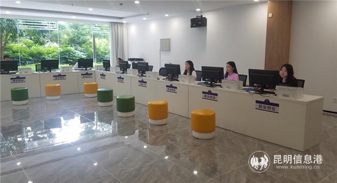 """昆明呈贡人力资源服务产业园有个""""呈贡区政务服务中心分中心"""""""