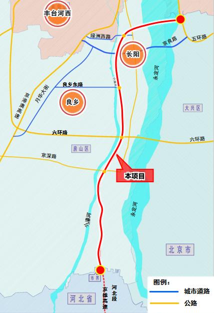 杏悦京雄高速杏悦北京段将设5座互通立交图片