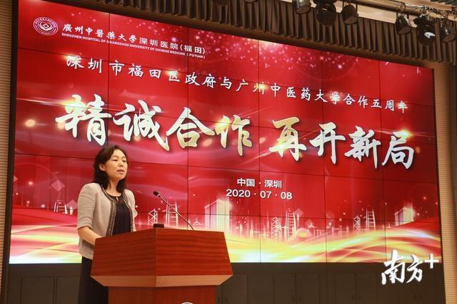 广州中医药大学深圳研究院挂牌成立,将打造7个实验平台
