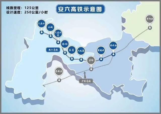 安六高铁明天开通!贵阳至六盘水最快只需1小时09分!票价是……