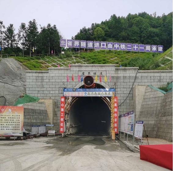 兴泉铁路省界隧道顺利贯通,全长5823米!地跨福建、江西两省