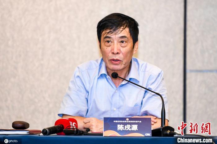 中超联赛7月25日开赛 将首次执行国际足联最新政策