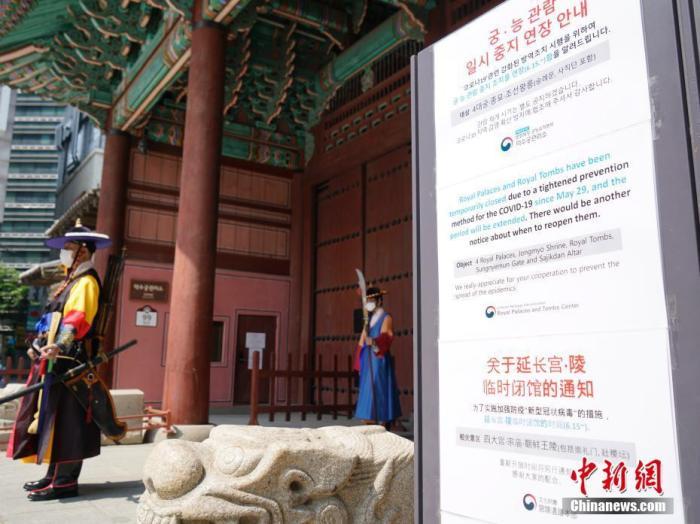 疫情趋紧 韩国将限制宗教场所集会