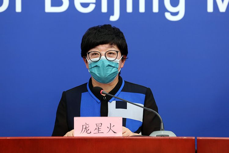 北京市疾控中心副主任庞星火