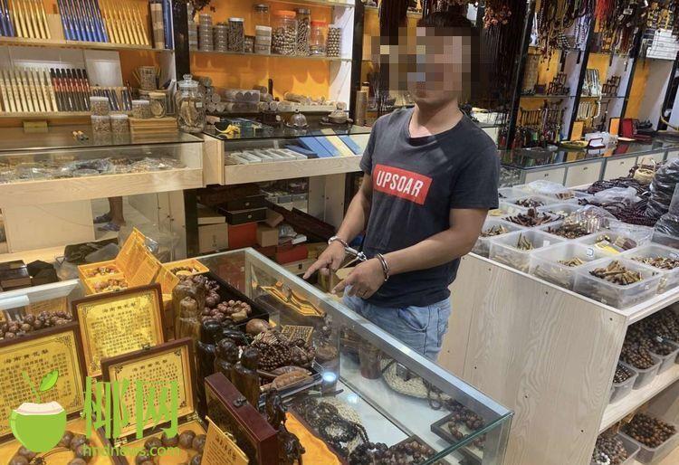 胆大!趁人不备盗走柜台上的手串,男子被三亚警方拘留15日