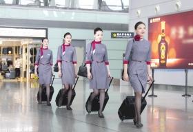 揭秘红土航空:空姐漂亮不