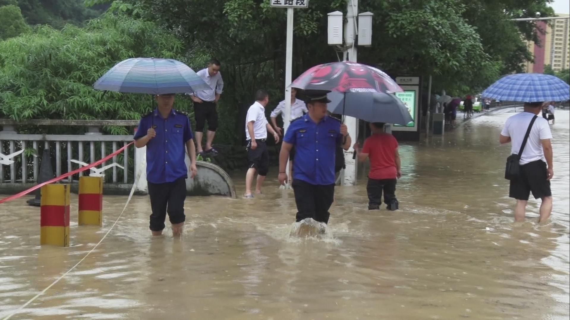 「杏悦」湖南107万余人受灾紧急杏悦图片