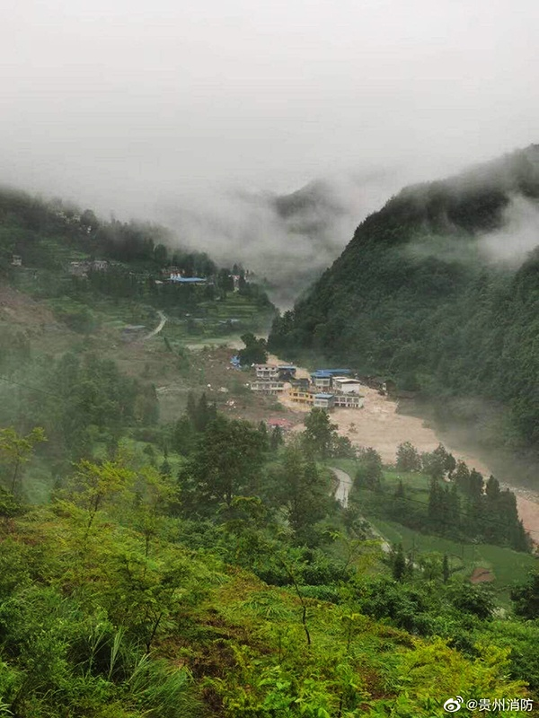 贵州松桃山体滑坡7人失联:其中一失联者安全,搜救仍在进行图片