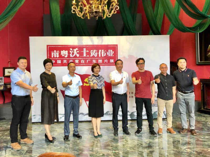 """佛山大沥:南粤沃土铸伟业!""""中国共产党在广东图片展""""开幕"""