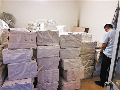 河北保定市查处两起涉嫌存储非法出版物案