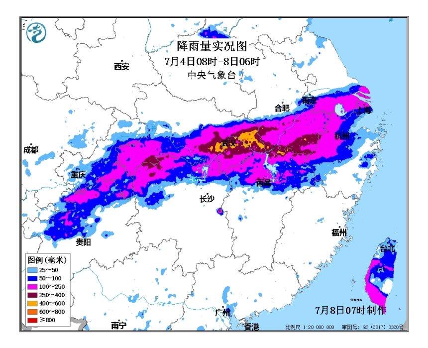 贵州、重庆至长江中下游地区降雨量实况图。图/中央气象台
