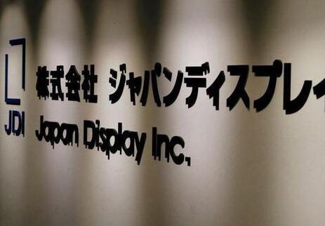 苹果全面转向OLED屏 日本显示器股价大跌6%